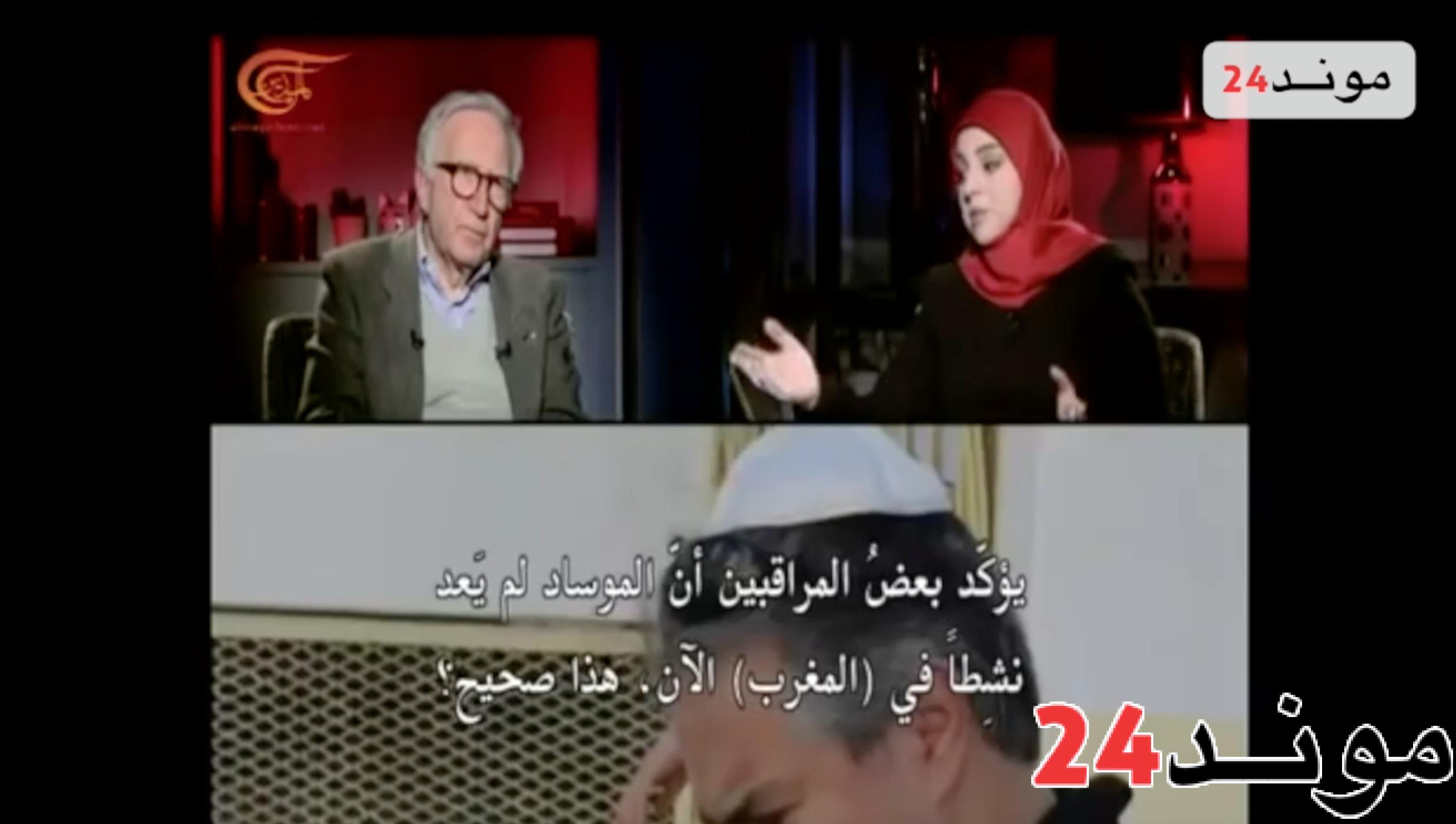 المفكر اليهودي يعقوب كوهين: الموساد ينشط في المغرب ويحاول استقطاب شباب الأمازيغ-فيديو