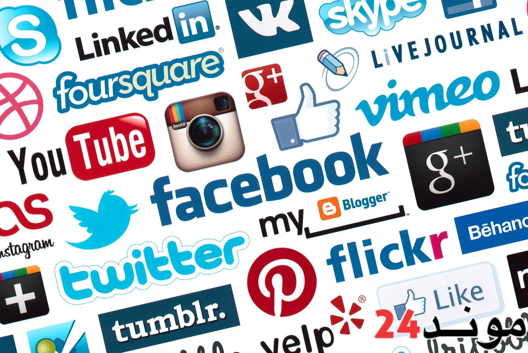 دور وسائل التواصل الاجتماعي في تشكيل الوعي الاجتماعي – ذ. محمد ازرقان