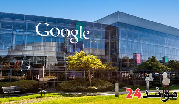 فرنسا: وكالة مكافحة الاحتكار تغرم شركة غوغل 500 مليون يورو