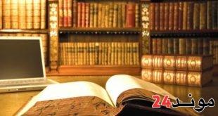 جائزة الشيخ زايد للكتاب تكافئ مبدعين من المغرب و سوريا والإمارات ومصر وتونس