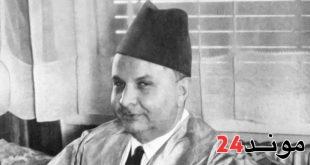 الزعيم علال الفاسي… المقاوم المفكر الذي خط أول دستور مغربي بعد الاستقلال