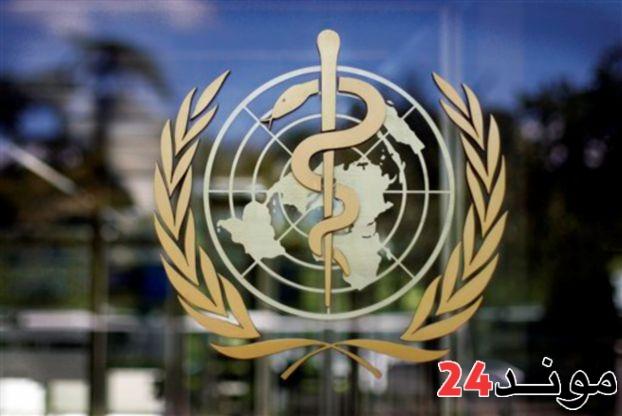 الصحة العالمية: المناعة الجماعية ضد كوفيد 19 لن تتحقق في 2021