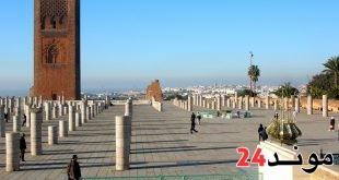 الرباط، عاصمة المملكة