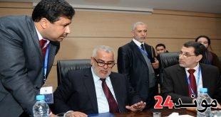 ابن كيران يقدم استقالته من البرلمان
