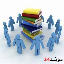 انعقاد اجتماع الشركاء في تطوير وتمويل قطاع التعليم في المنطقة العربية بالرباط