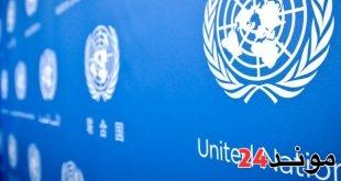 المغرب يستنكر تصرفات اللجنة الاقتصادية الإفريقية الأممية