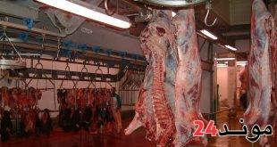 تفاعلا مع فضيحة اللحوم البرازيلية الفاسدة، المغرب يفرض قيودا صارمة على استيراد اللحوم