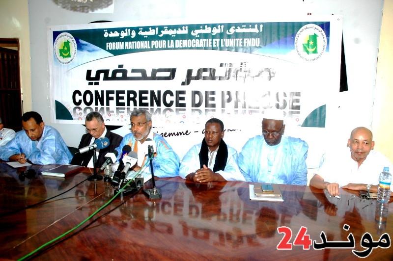 """أكبر تحالف معارض في موريتانيا تتهم الرئيس بـ""""التمرد على الشرعية"""""""