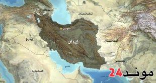 ايران تعلن فرض عقوبات على 15 شركة أميركية لدعمها اسرائيل