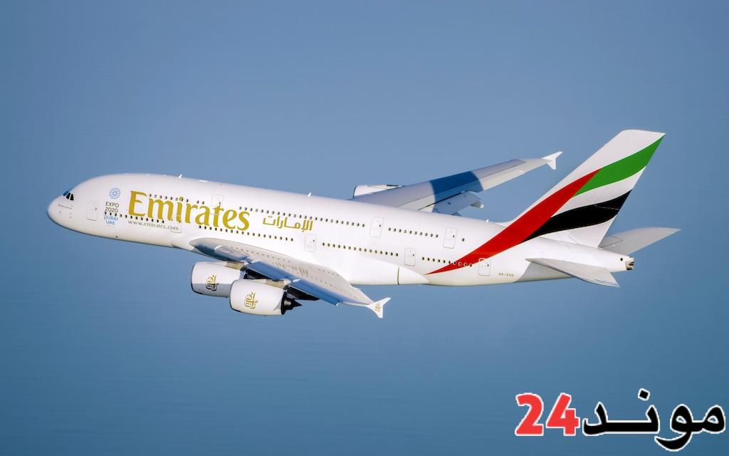 """الإجراءات الاحترازية كبدت شركة """" طيران الإمارات """" خسائر بقيمة 5.5 مليار دولار"""