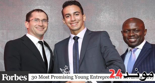 """""""فوربس"""" تصنف مغربيا ضمن أفضل المقاولين الشباب في إفريقيا"""