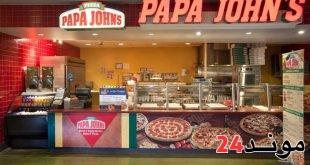 بابا جونز تواصل توسعها دولياً وتعلن عن افتتاح مطعم جديد في الدار البيضاء بالمغرب