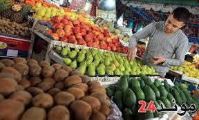 مندوبية التخطيط : انخفاض أسعار المواد الغذائية بالمغرب