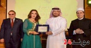 فنانة تشكيلية مغربية تفوز بجائزة الإبداع الأولى بالقاهرة