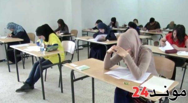 وزارة التربية الوطنية: فتح باب ترشيحات الأحرار لاجتياز امتحانات البكالوريا برسم دورة 2020