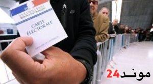 بدء عملية التصويت في الدور الأول من الانتخابات الرئاسية الفرنسية