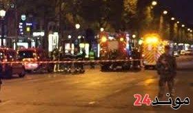داعش يتبنى هجوم باريس الإرهابي ويكشف هوية منفذ العملية