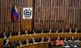 """كراكاس تنسحب من منظمة الدول الأمريكية بسبب محاولتها """"التدخل"""" في الشؤون الفنزويلية التي تقمع المتظاهرين"""
