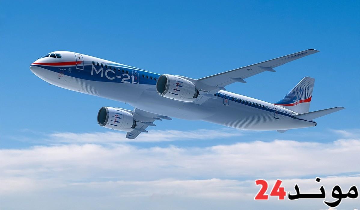طائرة ركاب روسية جديدة تكمل أولى رحلاتها