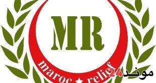 مؤسسة الإغاثة المغربية بهولاندا تساهم في نشر المحبة والسرور ببعض القرى بإقليم الناظور والحسيمة