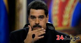 """مادورو مهددا ترامب: إما وقف """"جنون"""" المعارضة لدينا أو تدفق مهاجرينا إلى بلدكم"""