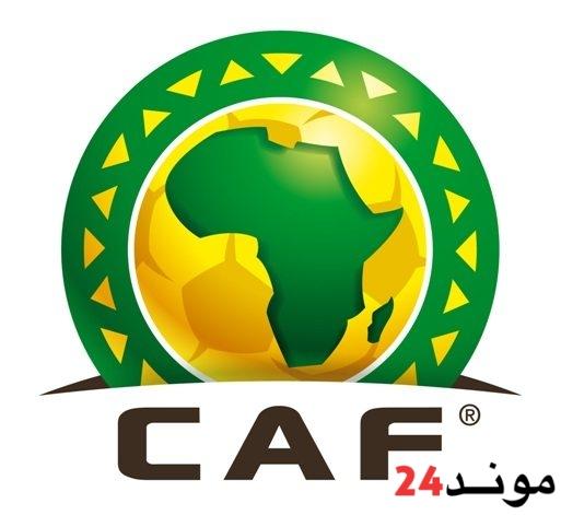 رسميا… الكاف يعلن موعد قرعة ملعب نهائي دوري الأبطال