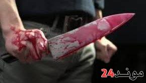 روسيا: الشرطة تقتل رجلا بعد طعنه ثمانية أشخاص بسكين