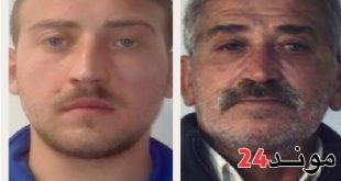 إيقاف إيطالي وابنه طعنا بالسكين شقيقين مغربيين بصقلية