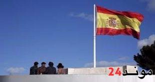 اسبانيا تستدعي سفير فنزويلا للاحتجاج على تصريحات مادورو