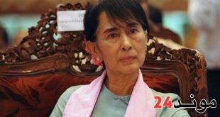 """أونغ سان سو تشي: بورما """"مستعدة"""" لتنظيم عودة اللاجئين الروهينغا"""