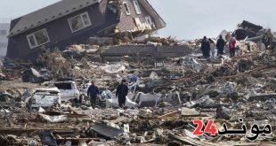 مقتل أكثر من 200 شخص في زلزال مدمر بلغت قوته 7,1 درجة بالمكسيك