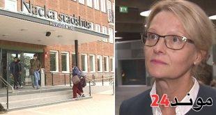 السويد : إنتقادات لبلدية في ستوكهولم لشرائها 3 شقق خُصِصت لرجل سوري متزوج من 3 نساء وله منهن 16 من الأبناء