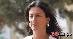 """مقتل صحفية """"وثائق بنما"""" بتفجير سيارتها فى مالطا"""