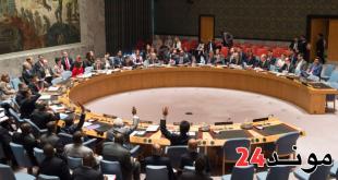 جلسة طارئة صباح غد الجمعة لمجلس الأمن الدولي بشأن القدس
