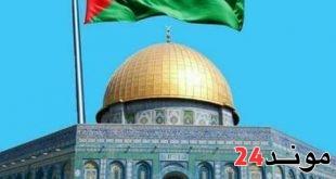 القناة العاشرة الإسرائيلية: أربع دول أوروبية بصدد الاعتراف بفلسطين