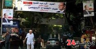 مصر: حبس عقيد بالجيش احتياطيا بعد إعلان نيته الترشح لإنتخابات الرئاسة