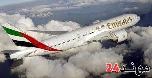 الإمارات تتهم قطر باعتراض طائرة مدنية خلال رحلة إلى البحرين