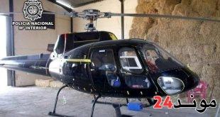 اسبانيا: الحرس المدني يوقف 18 شخصا  تنشطون في مجال ترويج الحشيش من المغرب باستخدام طائرتي هليكوبتر-فيديو-