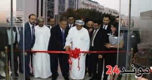 جيزي الشرق الأوسط تفتتح صالة عرض جديدة في سلطنة عمان