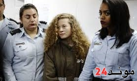 هذا هو الحكم الصادر في حق الفلسطينية عهد التميمي بعد صفعها جندي اسرائيلي