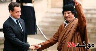 """فرنسا: رسميا توجيه الإتهام لساركوزي بـ""""الفساد"""" و""""التمويل غير القانوني"""" و""""إخفاء أموال عامة ليبية"""""""