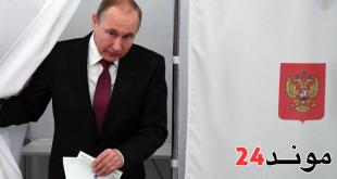 روسيا: بوتين رئيساً للمرة الرابعة وسط تنديد للمعارضة بتزوير الانتخابات