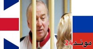 موسكو تعلن عن قرب طرد دبلوماسيين بريطانيين ردا على طرد لندن 23 دبلوماسيا روسيا