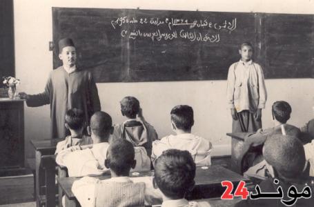 مذكرات الأستاذ محمد أزرقان – الحلقة السادسة