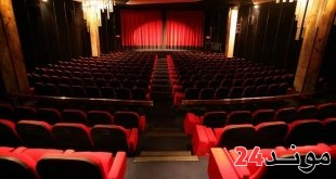 السعودية: افتتاح أول دار للسينما في حفل خاص