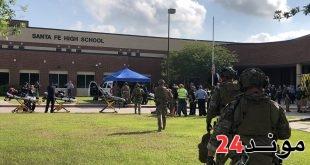 مصرع 8 اشخاص على الأقل في إطلاق نار بمدرسة ثانوية في سانتافي في ولاية تكساس