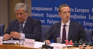 بعد قضية تسريب البيانات الشخصية مارك زوكربرج يعترف ويعتذر أمام البرلمان الأوروبي