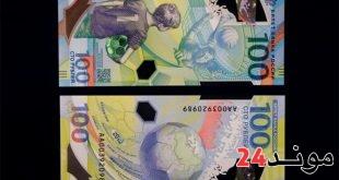روسيا تقوم بإصدار أوراق نقدية تذكارية بمناسبة مونديال 2018