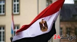 مصر تقرّ قانونا يسمح بمنح الجنسية للأجانب مقابل وديعة بنكية