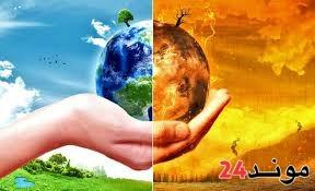 دراسة: باحثون يتوقعون عودة المناخ عام 2030 لما كان عليه قبل ثلاثة ملايين سنة
